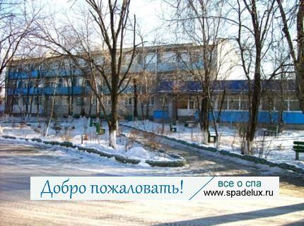 пермская область город краснокамск знакомства